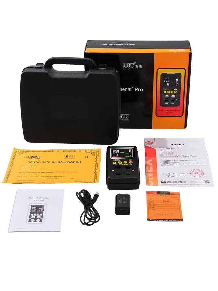 四合一气体检测仪有毒有害一氧化碳硫化氢易燃易爆气体浓度报警