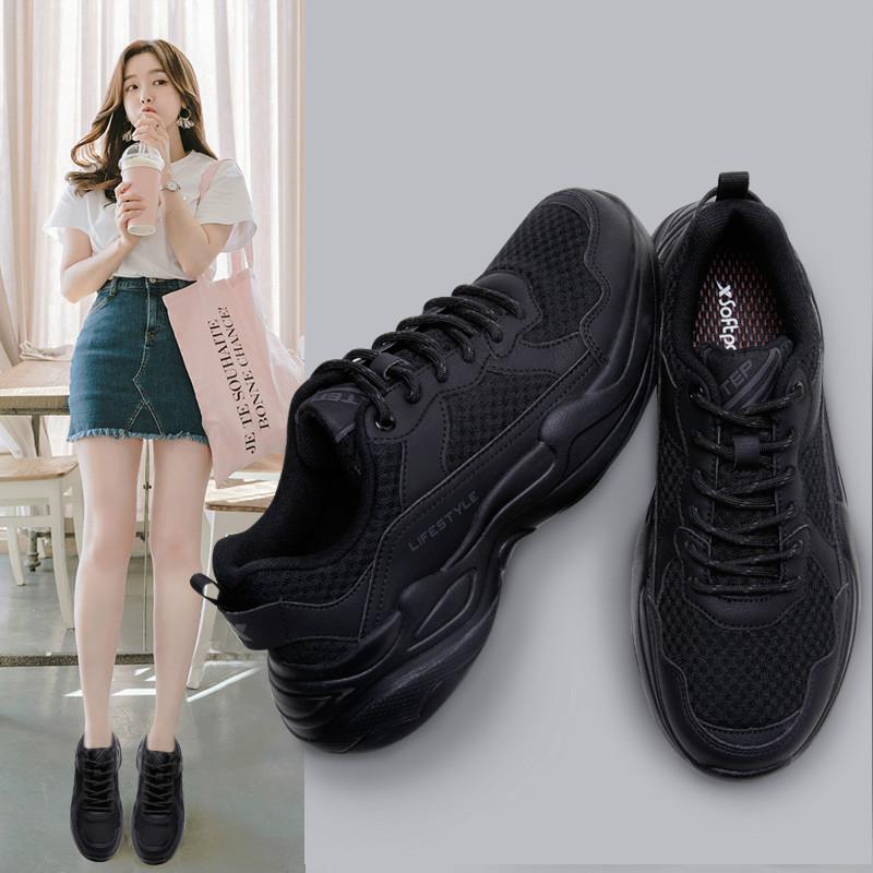 特步女鞋運動鞋女老爹鞋ins潮新款正品夏季透氣黑色網面跑步鞋子