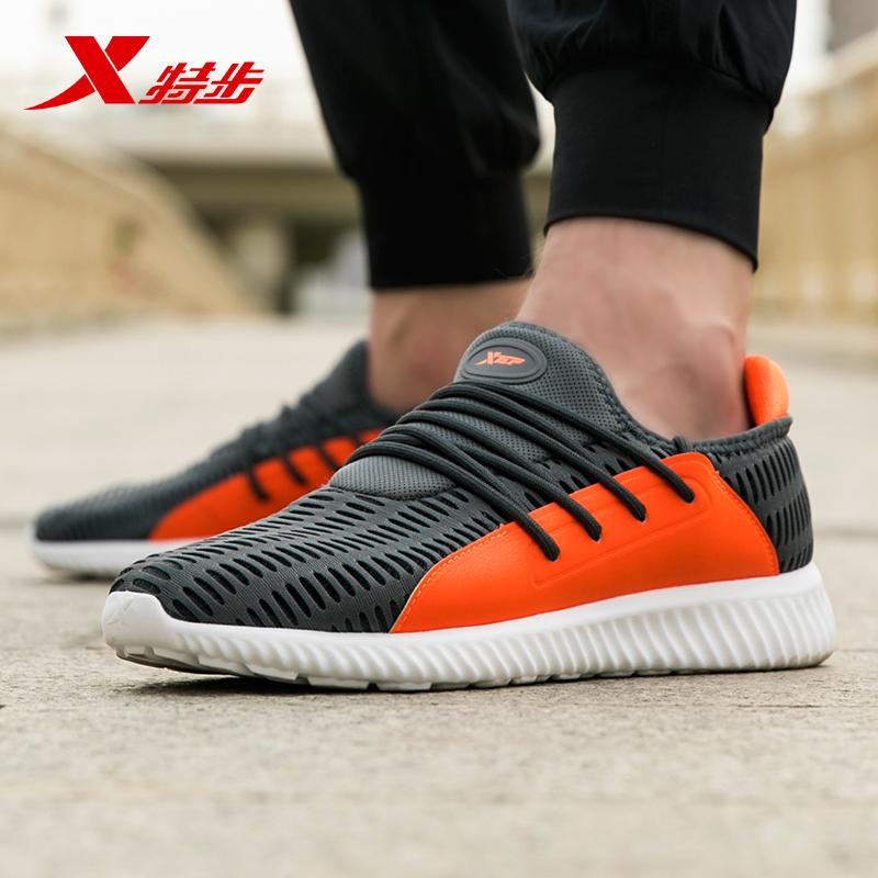特步男鞋运动鞋2019夏季新款透气休闲鞋网面鞋跑步鞋轻便跑鞋男士