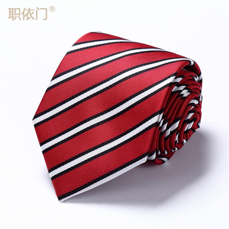 职依门男士正装商务休闲上班领带8cm新伴郎结婚佩戴韩版窄版领带