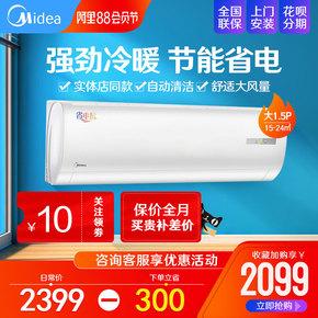 挂机大1.5PDY-DH400定频空调DA400