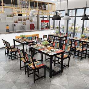 快餐桌椅饭店食堂餐桌面馆小吃店餐饮店烧烤大排档咖啡厅桌椅组合