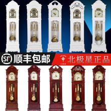 北极星座钟立钟实木铜制机械古典风格豪华大气气派欧式客厅落地钟