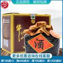 北京牛栏山52度精品二锅头十五年陈酿精品15白酒500ml*6坛整箱装