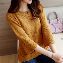 Spring and summer new hollow knit blouse short paragraph wear sunscreen shirt trumpet sleeve thin sweater loose hooded women's clothing
