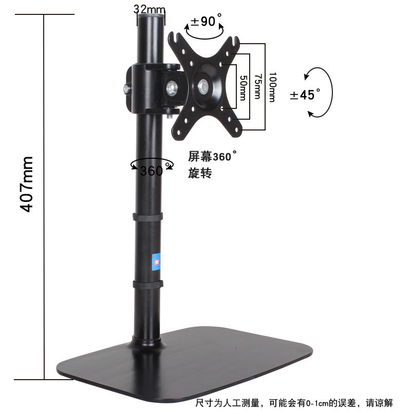 电脑显示器升降增高可调底座 17-32寸通用液晶屏桌上支架加固托架