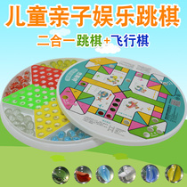 Adult children puzzle large glass ball round bead checkers Flying Chess Pro Bullet beads jumping Checkers Game Entertainment