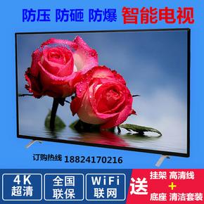大屏夏普云80寸4K高清85 90 95 100 110寸智能网络平板液晶电视机
