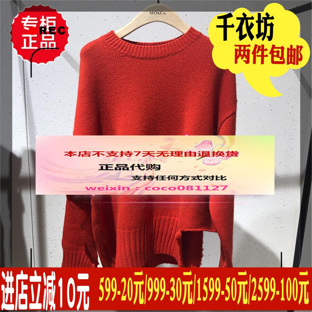 现货Mo&Co专柜国内代购摩安珂2019春款1A1199毛针织衫MAI1SWT003