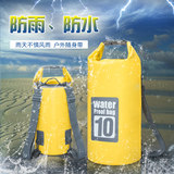Outdoor waterproof bag drifting upstream snorkeling waterproof bag shoulder swimming travel storage bag beach seaside equipment