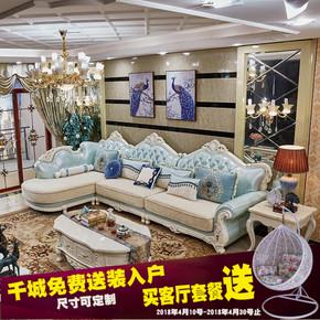 欧式真皮沙发组合 简欧小户型客厅整装转角L型实木皮布沙发组合