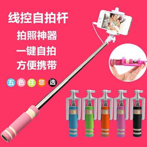 华为 荣耀7i专用手机自拍杆线控线控调焦通用神器棍便携式相机牌