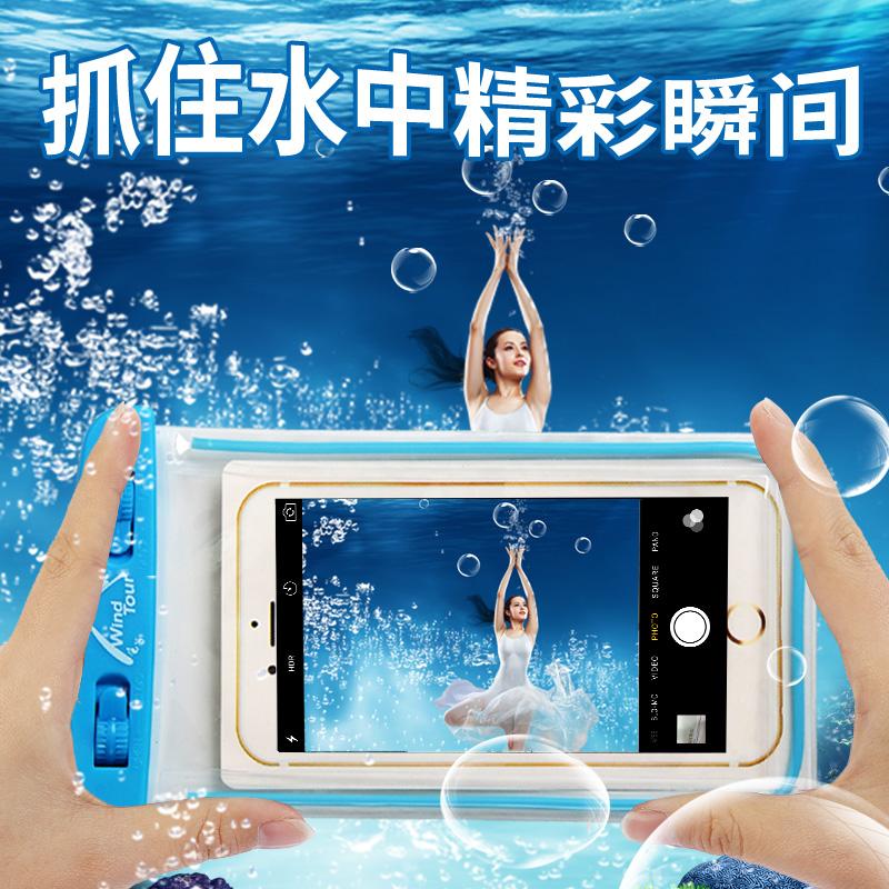 朵唯L9/A8快美人/A6/L6/M1T手机防水袋 潜水手机套 游泳漂流拍照