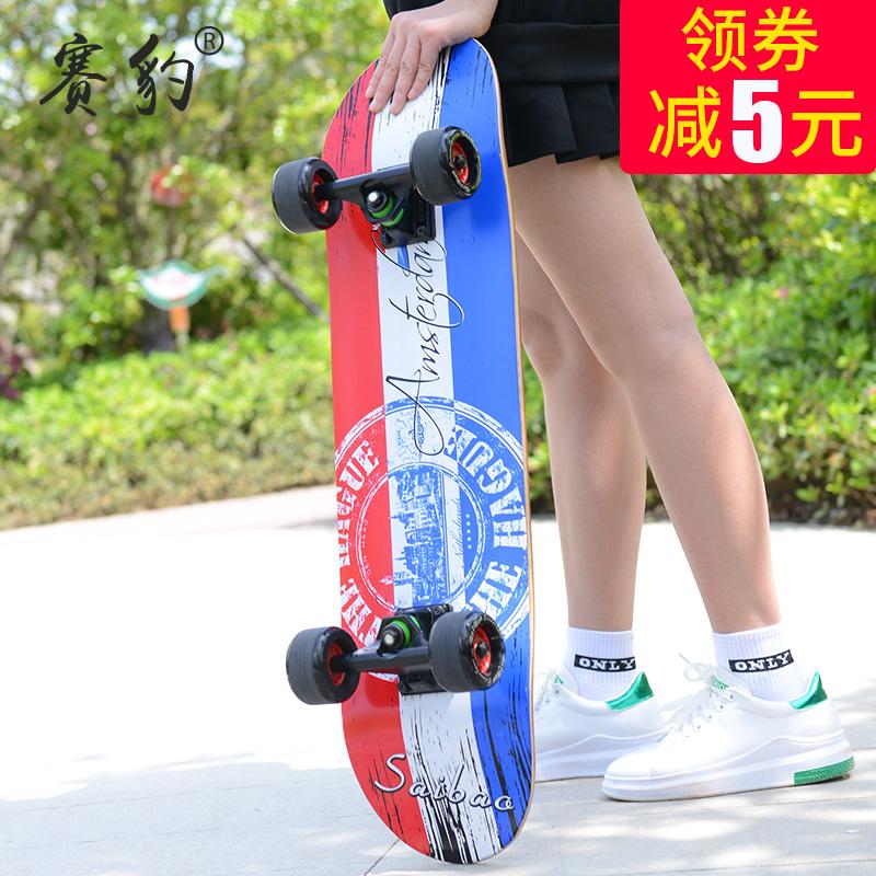 赛豹SB-S3108滑板车