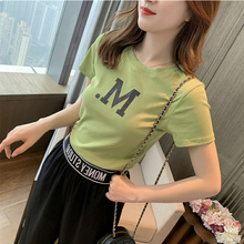 Pure Cotton Summer 2019 New Korean Version Loose Hundred Picks of Avocado Green Short-sleeved T-shirt Women's Ins Top