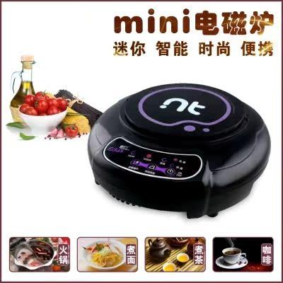 办公室小户型常用按键黑晶面板厨具轻便旅行电磁炉酒店泡茶茶具炉