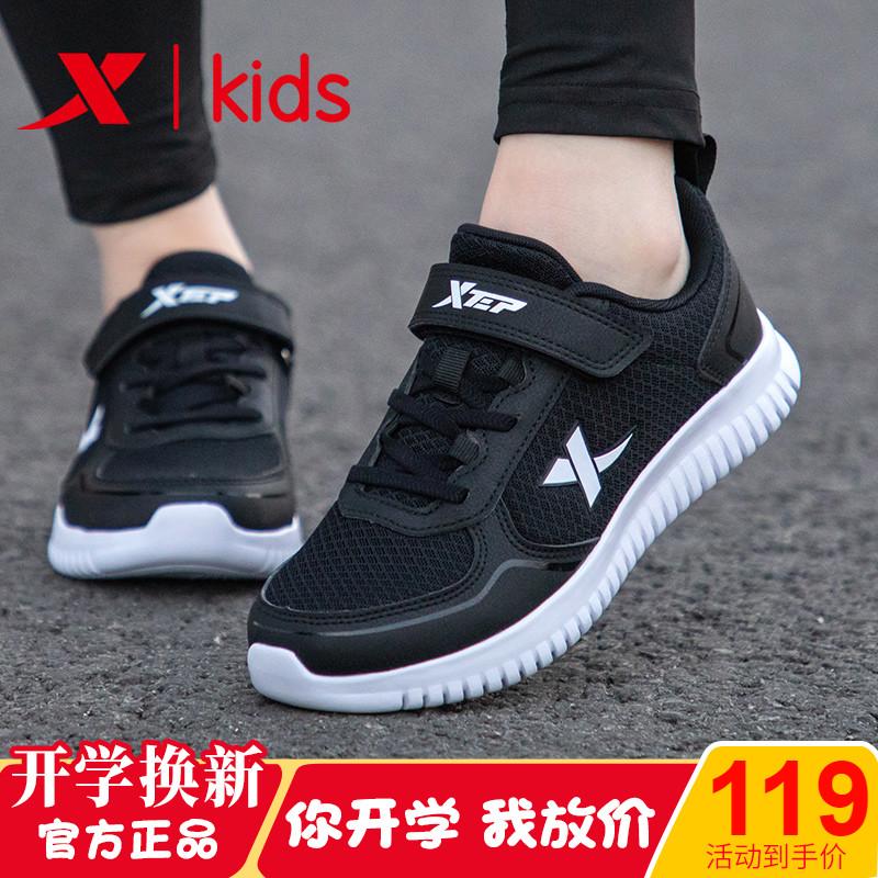 特步童鞋男童運動鞋2019秋季新款透氣網面中大童跑步鞋兒童鞋子男