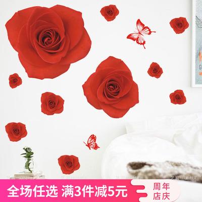 红色玫瑰花朵墙贴卧室房间温馨浪漫装饰品贴纸客厅电视背景墙贴画
