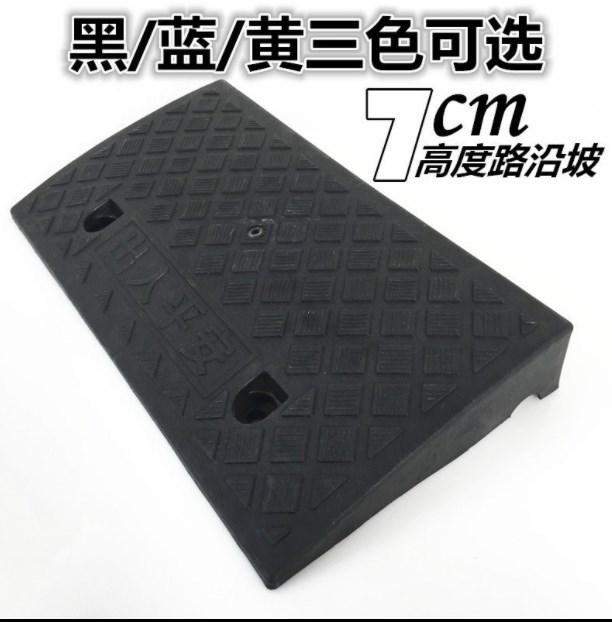 路沿斜坡垫上坡垫便携式垫板上路上台阶垫上汽车加长梯形下坡实用