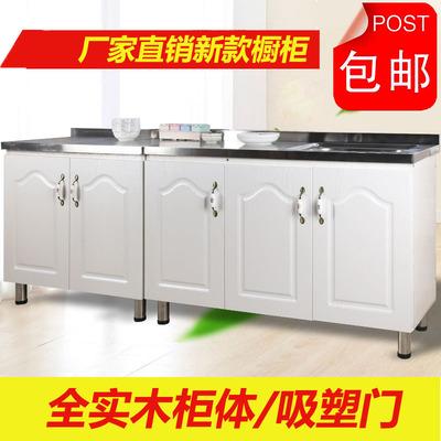 不锈钢厨房小橱柜简易组装经济型整体家用灶台柜带水槽柜定做一体