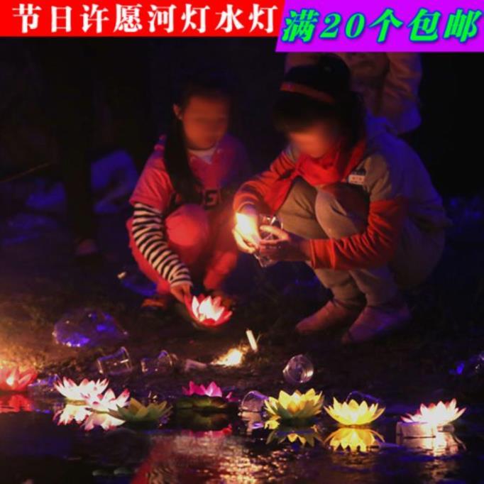 Гирлянды / Небесные фонарики / Декоративные лампы Артикул 600341251666