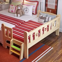 儿童幼儿实木小孩拼接床套出租屋拼型幼儿园2岁带抽屉款防护栏