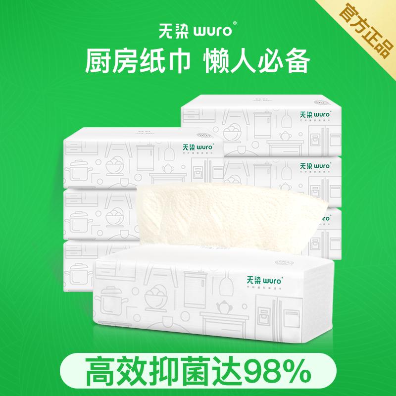 Бумажные кухонные полотенца Артикул 582032109780