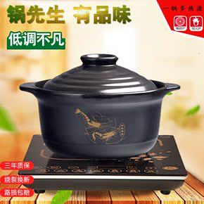 电磁炉专用砂锅耐高温煲汤炖汤火锅土豆粉陶瓷煲家用商用燃气