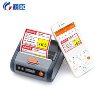 Jingchen B3s price machine coding machine price tag machine automatic code coder price machine supermarket price tag printer manual clothing store handheld product production date food priced device