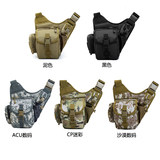 Outdoor super saddle bag small saddle bag multi-function camouflage bag tactical casual diagonal shoulder bag photography camera bag male