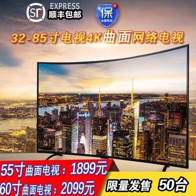 創維65液晶電視