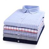 夏薄款牛津纺衬衫男士长袖商务免烫纯棉休闲衬衣条纹格子白色衬衣