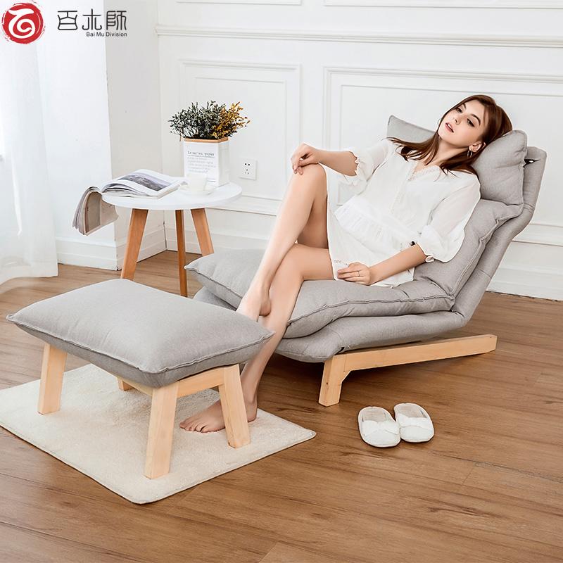 百木师H-828沙发椅