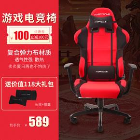 旋转电脑椅家用办公椅可躺wcg游戏座椅网吧竞技LOL赛车椅电竞椅