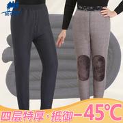 棉裤男女冬季加绒加厚羊毛驼绒棉裤中老年加肥加大高腰宽松保暖裤