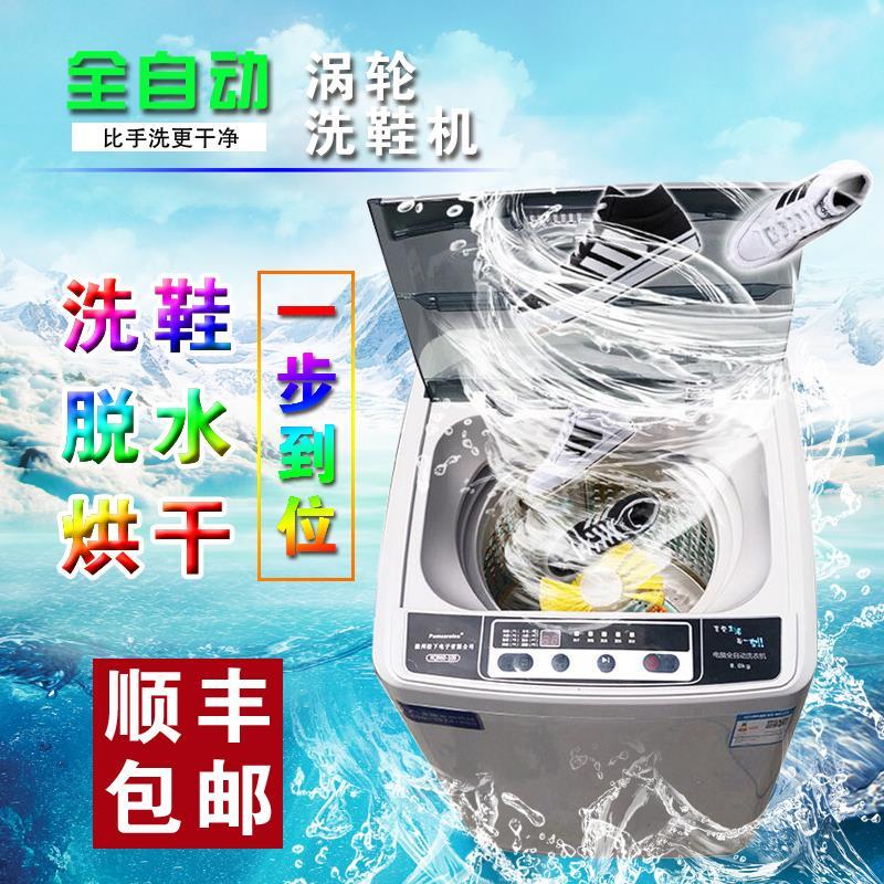 Сушилки для обуви / Аппараты для чистки обуви Артикул 599327000135
