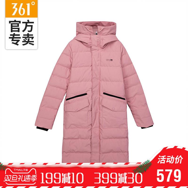 361女裝2018冬季新款長款羽絨外套361度學生時尚中長款保暖羽絨服