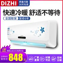 匹定频家用冷暖立式圆柱柜机空调308EDS3372LWKFR海尔Haier
