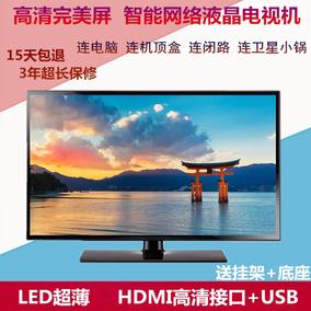 创维佳19E12IW智能19/22/24/26/28/32寸wifi网络小彩液晶电视机21