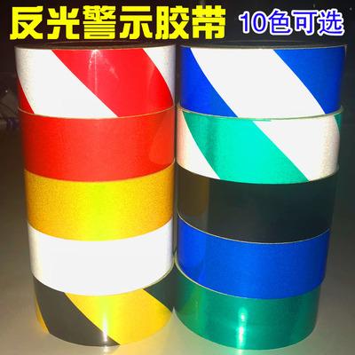 反光警示胶带5CM红白黑黄蓝绿斜纹反光膜10CM车间仓库地板墙面分区斑马划线标识5S定位1CM2CM3CM15CM20MM贴条