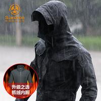 秋冬谍影战术外套男M65中长款防水战地风衣户外军迷冲锋衣两件套