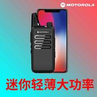 Motorola walkie-talkie USB civilian high-power construction site mini outdoor small hotel outdoor machine wireless