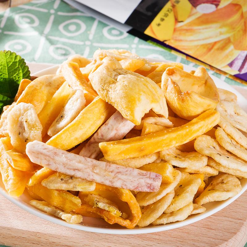 越南榙榙进口零食菠萝蜜干蔬菜干综合果蔬干200g*2袋果蔬脆混合装