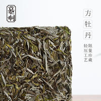 Mu Tong Fu Ding White Tea White Peony Senior Light Press Tea Cake 2019 Mingqian Spring New Tea Gift Box 100g X2