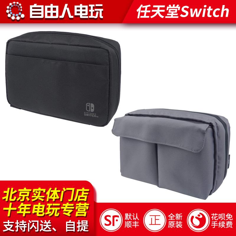 HORI Switch.