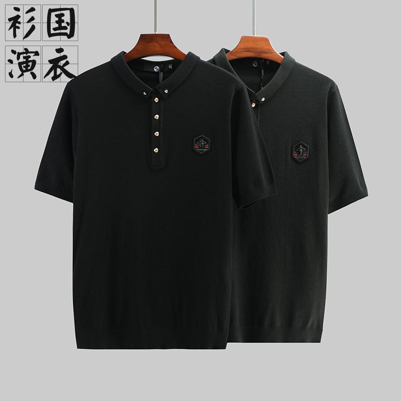 衬衫领毛衣男春