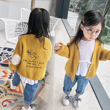 女童毛衣开衫韩版儿童装2019新款春装洋气宝宝针织衫外套