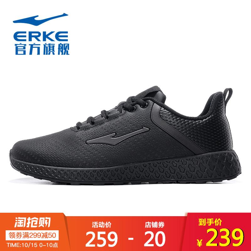 鸿星尔克男运动鞋跑步鞋2018秋季新款休闲轻便耐磨男士跑步运动鞋