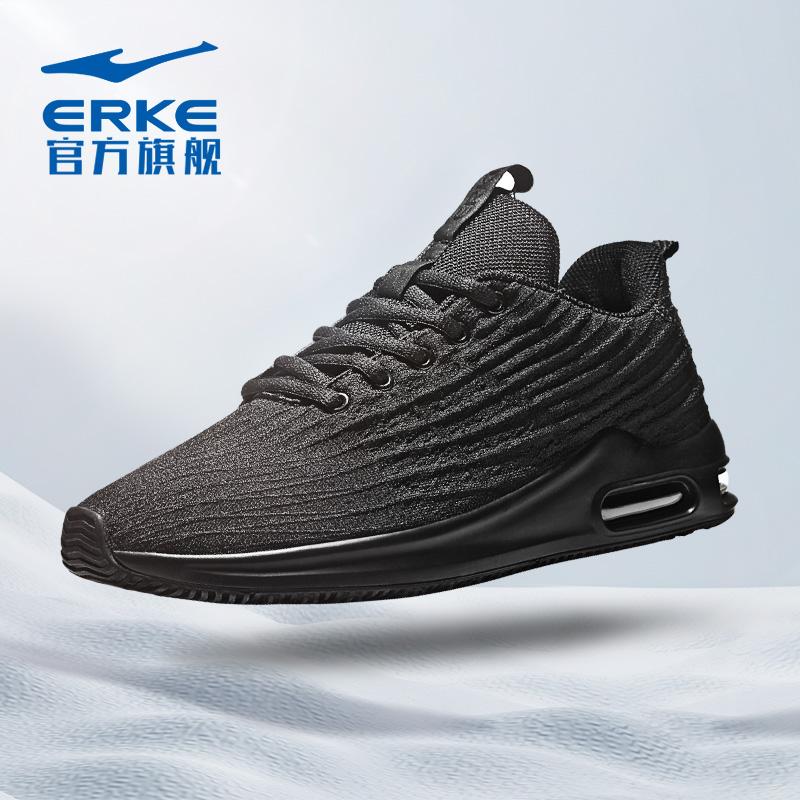鸿星尔克男慢跑鞋 2018秋季新款休闲时尚气垫轻便跑鞋 运动鞋男子