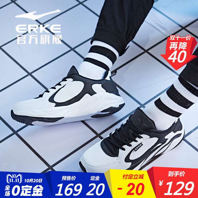 鸿星尔克休闲鞋运动鞋男2018新款秋冬复古老爹鞋潮鞋子跑步鞋男鞋